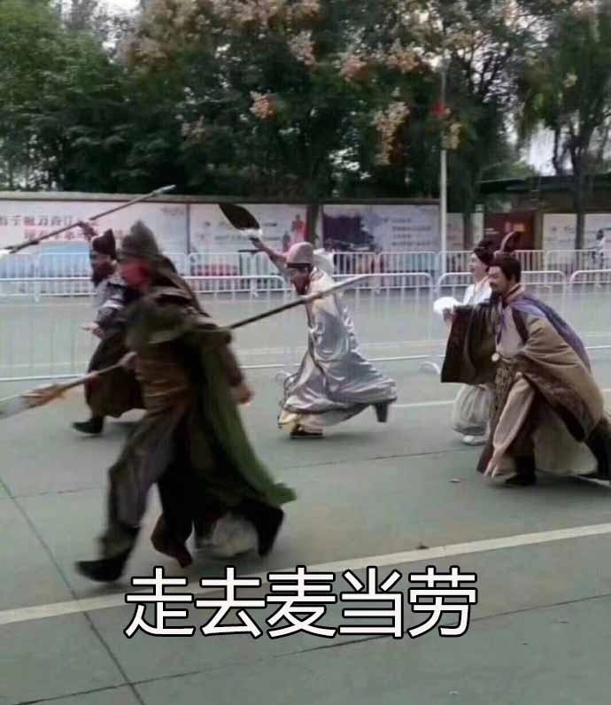 20171101#斗图大事件#交朋友有时候不容易