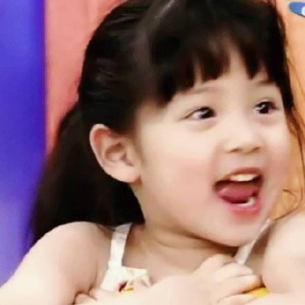 欧阳娜娜小时候表情包大全,最全欧阳娜娜小时候表情包,欧阳娜娜小时候表情包打包