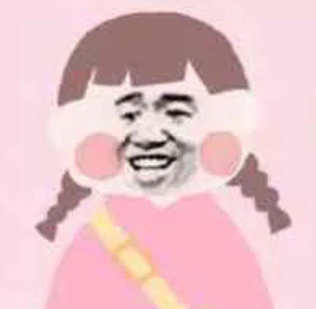 沙雕小姐姐