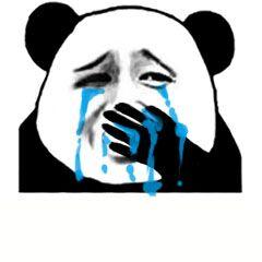 熊猫头捂脸哭