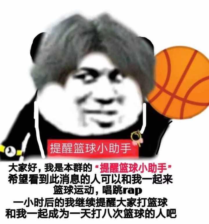 蔡徐坤提醒篮球小助手