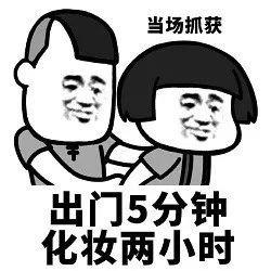 蘑菇头当场抓获表情包#斗图大事件#20190729
