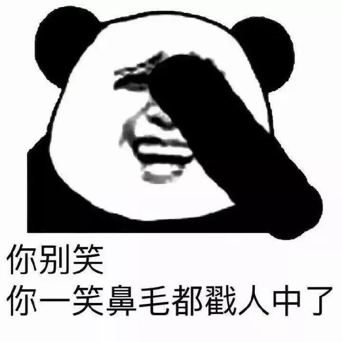 文明骂人方式的表情包#斗图大事件#20190713