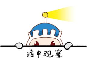 巨蟹座蔚蓝小胖表情包#斗图大事件#20190712
