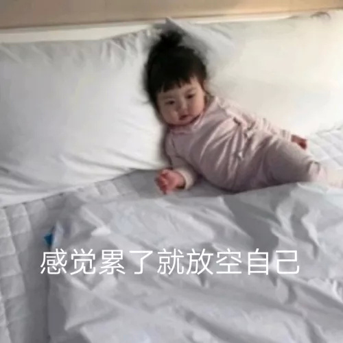 罗熙表情包#斗图大事件#20190802
