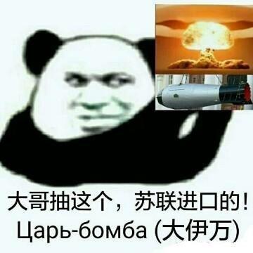 大哥抽这个苏联进口的Lapb-6om