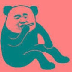 熊猫头抽烟