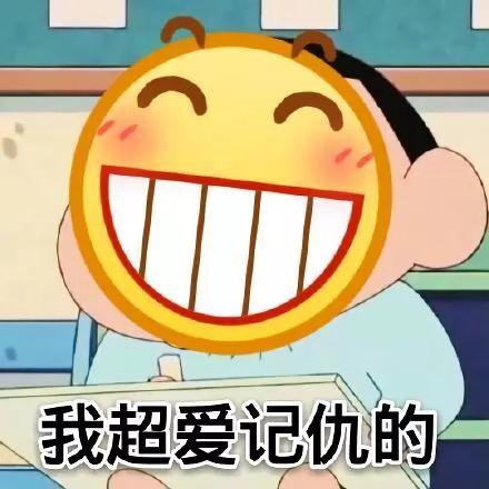 20190312#斗图大事件#经典大龇牙