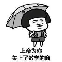 20171115#斗图大事件#能医人者不自医