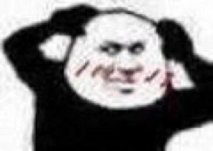 熊猫人脸红