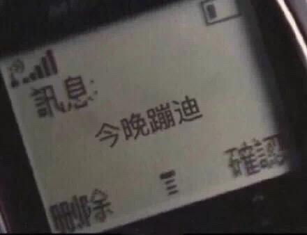 20190224#斗图大事件#一起去蹦迪表情包套图